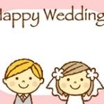 お彼岸に結婚式を挙げるのは良くない?