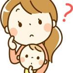 おたふく風邪は赤ちゃんにうつる?症状は?予防接種は必要?