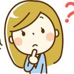 子供のとびひは大人にもうつる?症状や治し方は?