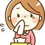 妊娠中の花粉症対策!妊婦でも飲める花粉症に効果があるお茶は?
