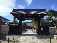 壬生寺の節分は狂言が見どころ?ほうらくや限定御朱印も!