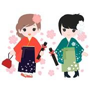 大学の卒業式で袴を着たくない!袴以外の女子の服装はスーツ?