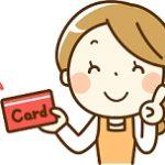 藤崎クレジットFカードを解約してきた!手続きや必要なものはこれ!